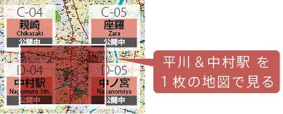 平川・中村駅を1枚の地図で見る