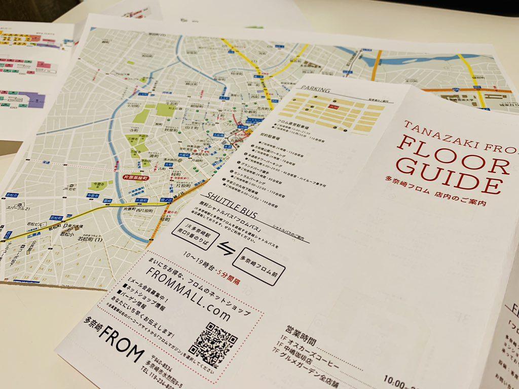 マニアフェスタVol.2に出店します…まさかの新生空想地図作者が登場!