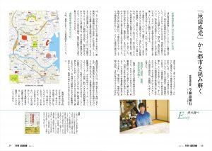 月刊経団連