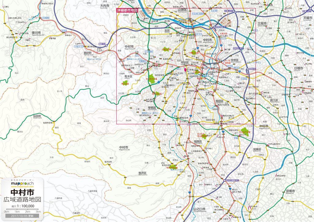 中村市 10万分の1道路地図