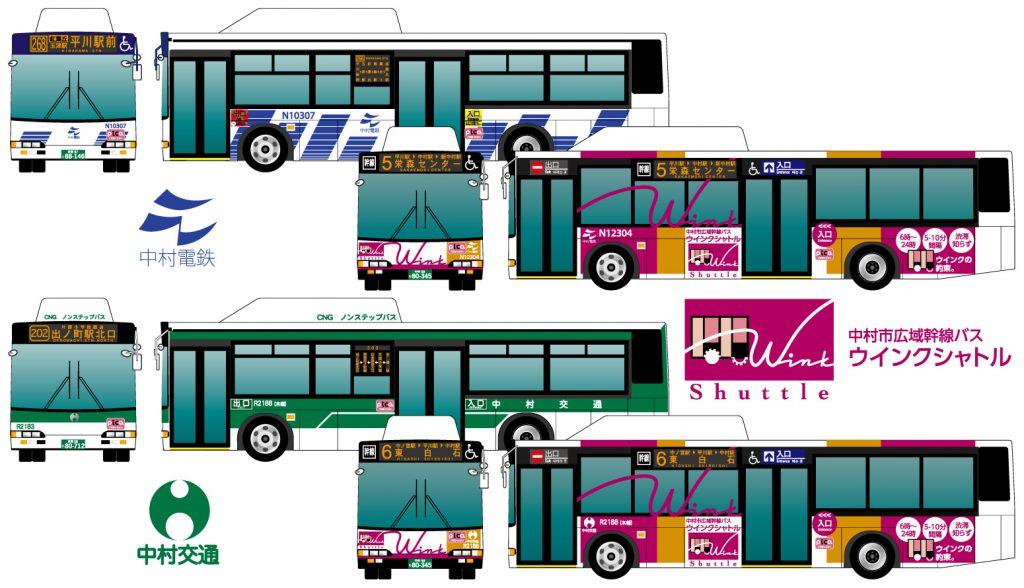 中村市を走る路線バス