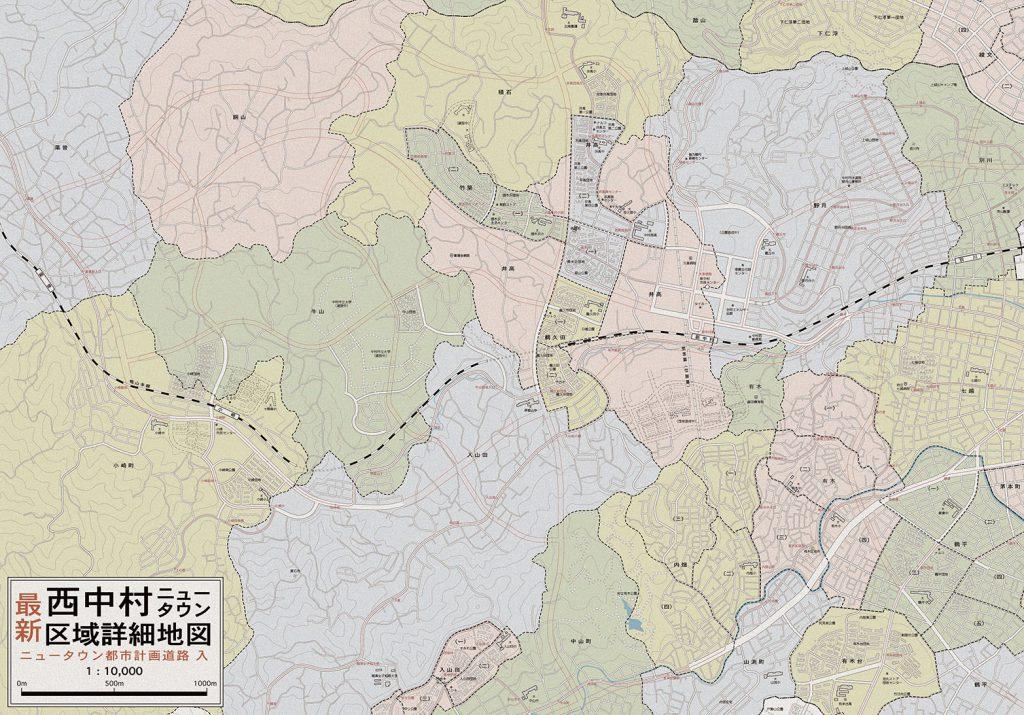 西中村ニュータウン開発前夜(1978年)の地図