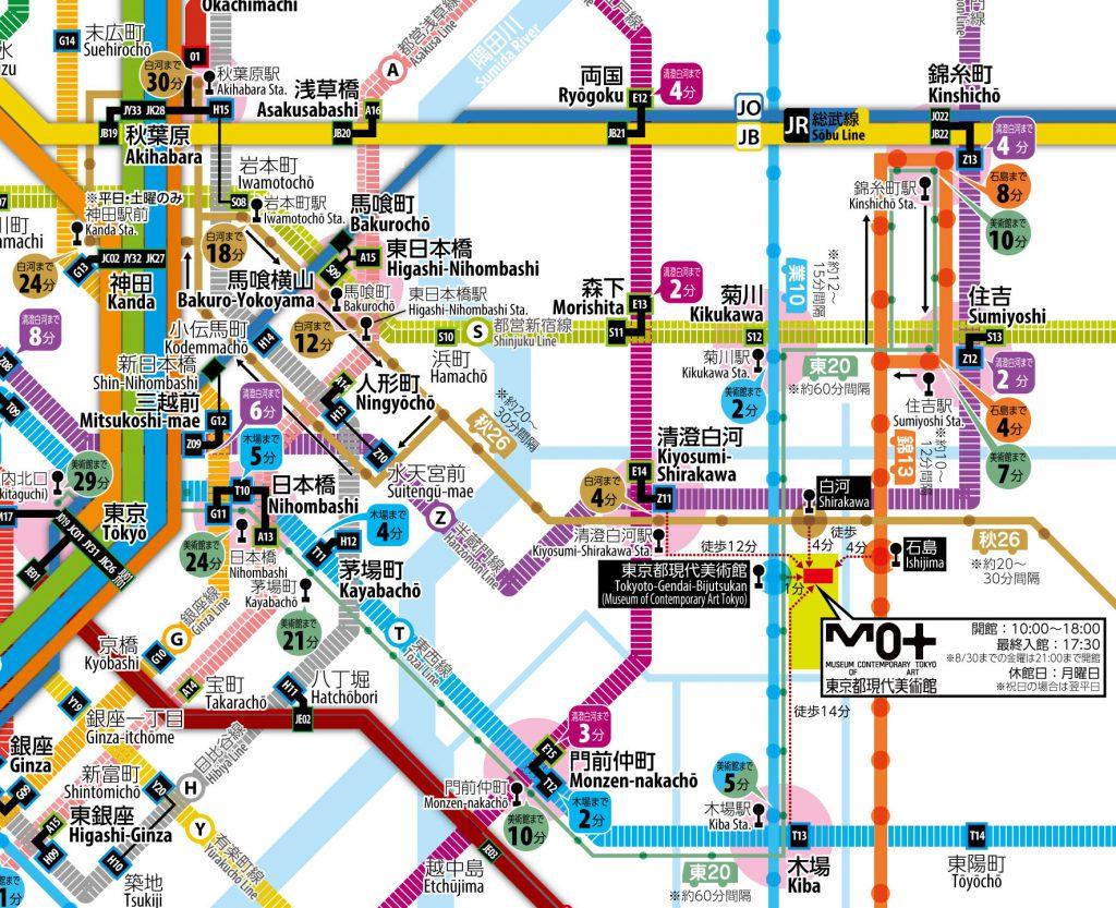 東京都現代美術館へのバスアクセス